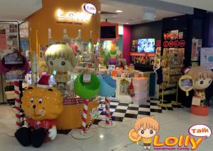 LollyTalk at 68 Orchard Road, Plaza Singapura B2-20