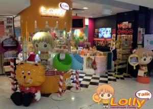 LollyTalk at 68 Orchard Road, Plaza Singapura B2-20